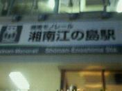 思わせ振りな日(-.-)<br />  ノ⌒-~